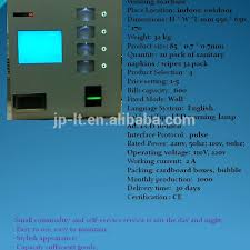 Vending Machine Credit Card Acceptor Enchanting Book VendingSource Quality Book Vending From Global Book Vending