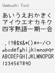 Cute Fonts For Android Free Japanese Font Download Japanese Unicode Fonts Free To