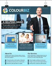 Recruitment Brochure Template Research Flyer Recruitment Brochure Template Company Cmdone Co