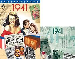 1941 Birthday Gifts Set 1941 Dvd Film 1941 Chart Hits Cd