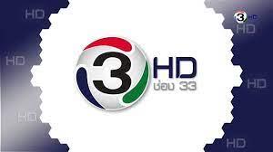 Ident - ช่อง 3 HD ฟรีทีวี เสาอากาศ ทีวีดิจิตอล - YouTube