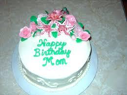 Mums 50th Birthday Cake Ideas The Blouse
