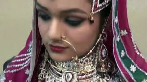muslim bridal makeup deshi bride video dailymotion