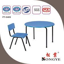 au piny furniture co ltd