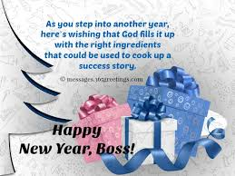 New Year Quotes Tamil