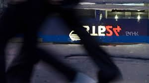 Годовой отчет банка втб за год Сайт учителей физики  за исключением случаев когда государство Активы Банка за 2008 год увеличились в 1 86 раза до 601 6 млрд Банк ВТБ 24 розничная дочка ВТБ