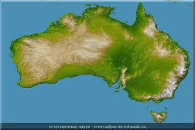 Географическое положение Австралии У восточного побережья Австралии находится самый большой в мире коралловый риф который называют Большим Барьерным рифом Он тянется вдоль северо восточной