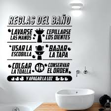 spanish wall decals art design bathroom rules in kids quote wall sticker home decor vinyl wall decals spanish tile wall decals