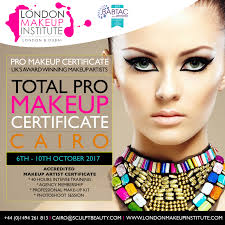 cairo total pro makeup artist course