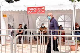 تونس تمدد تعليق الدراسة إلى 16 مايو لكبح انتشار كورونا