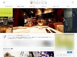おしゃれなフリー写真素材サイトまとめ Dokugaku Web Design 独学web