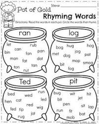 Free printable Kindergarten reading Worksheets  word lists and also  further 78 best Fun with Rhyming Words images on Pinterest   Rhyming words also  in addition Free printable reading Worksheets  word lists and activities together with 20  games and free printables for learning rhyming words   The in addition Rhyme Worksheet Kindergarten Worksheets for all   Download and as well Download english activity worksheet change the first letter of also Rhyming Word Worksheets additionally Learning To Read Kindergarten Worksheets Worksheets for all likewise Worksheets For Rhyming Words Worksheets for all   Download and. on rhyming words tree free reading kindergarten worksheet