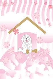ピンクの犬と犬小屋と骨の可愛いイラストカード作家ocp デザイン