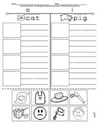 The free printable cut and paste sentence worksheets allow students to put words in order to form easy sentences, write the sentence grab this free kindergarten worksheets to use as extra, literacy center in your classroom, farm weekly theme, or supplement to your homeschool phonics curriculum. Cut And Paste Spell Phonics Picture Sorting Worksheets Cvc Free Sample