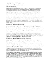 banking system essay administrators