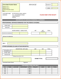 Blank Service Invoice Template Bakery Clerk Sample Resume