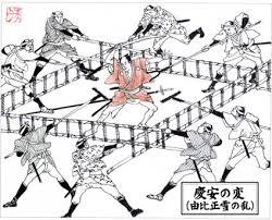 「由井正雪」の画像検索結果