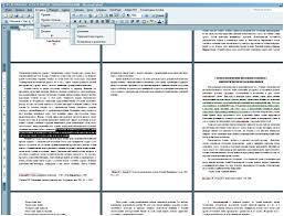 ОФОРМЛЕНИЕ ССЫЛОК СНОСОК word Как делать оформление ссылок в  Как делать сноски в microsoft word