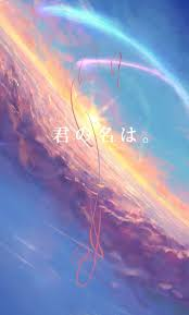 Tons of awesome your name wallpapers to download for free. 4k Ultra Hd Wallpaper Anime Kimi No Nawa Hd Doraemon