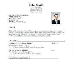 Resume Format For Job Custom Resume For Job Application Resume Application For Job Resume Form