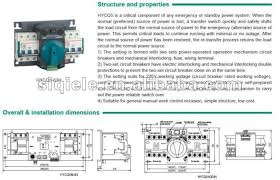 rv automatic transfer switch wiring diagram rv 63a mcb type dual power automatic transfer switch 3p or 4p 5340 2 zoom2 625