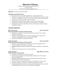sample resume objective clerical shopgrat cover letter objective for clerical resume examples volunteer experience by sherwin d souza