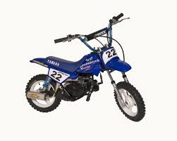 yamaha pw50 product list