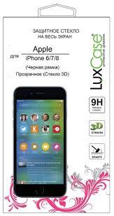 <b>Защитное стекло LuxCase</b> 3D FG для Apple iPhone 6/7/8 ...