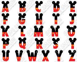 Mouse Alphabet Sample