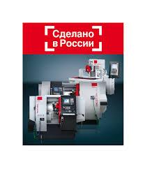 emco lathe milling machine manufacturer cnc training instruction emco latheilling machines for cnc turning and milling