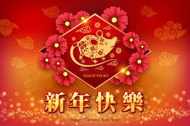 chinese new year card 2020 happy chinese new year 2020 year banner vector premium