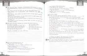 КОНТРОЛЬНЫЕ РАБОТЫ ПО НЕМЕЦКОМУ КЛАСС БИМ Немецкий язык Блог  Они предназначены как для самостоятельной работы учащихся дома так и для работы в классе Контрольные задания для 5 б классов являются неотъемлемой частью