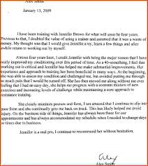 Letter Of Personal Recommendation Personal Recommendation Letter Sponsorship Letter 12