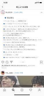 向井 康二 小説
