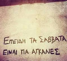 Image About Love In Greek Quotes By Eliza On We Heart It Classy Greek Quotes About Love