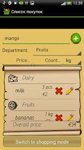 shopping list by department app free 2 3 shopping list with ability to make own set of