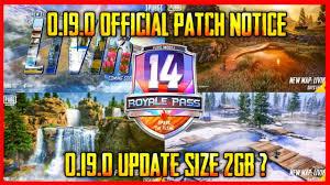 Pubg Mobile 0.19.0 Update Size