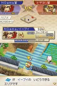 Pokemon conquest (DS, no 3DS) Images?q=tbn:ANd9GcQzoZbwKKkS48Zbbw27IqGSGh2-OchSMT-gwq3FrsxrD_s88yEt