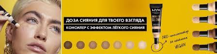 <b>NYX PROFESSIONAL MAKEUP</b> RU | ВКонтакте