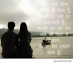Love Quotes With Images For Him
