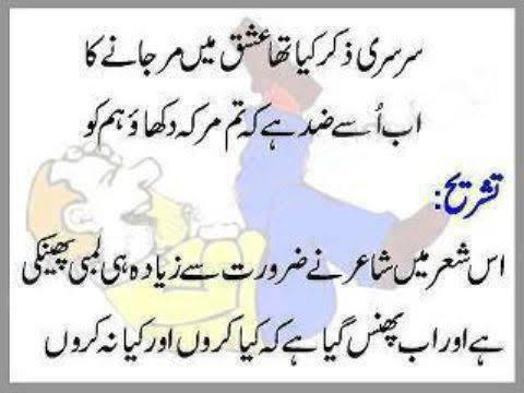 nice shayari on love in urdu