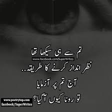 Life Reality Quotes In Urdu Daily Motivational Quotes