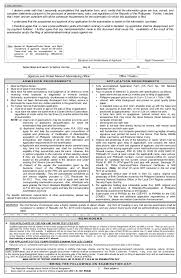 Civil Service Exam Application Form Gorgeous Cs Form48 Revised September 48 New