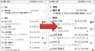 Outlook フォント 設定