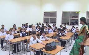 School security: http://vijtech.com