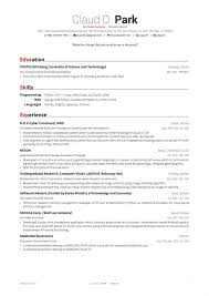 Resume Latex Template Worthy Vision Cv 14 Awesome Cv And Cover
