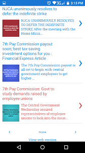 Employee News Central Government Employees News Android App Online App Creator