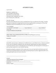 Management Contract Template Enchanting Asset Management Agreement Template Property Fresh Natural Gas