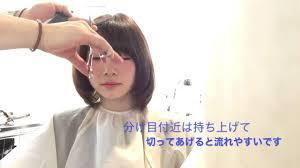 誰でもできる簡単で流しやすい前髪の切り方とその特徴前髪