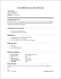 Cv Resume Example Is A Resume Free Resume Template Resume Examples